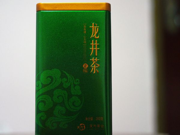 Longjing tea from China